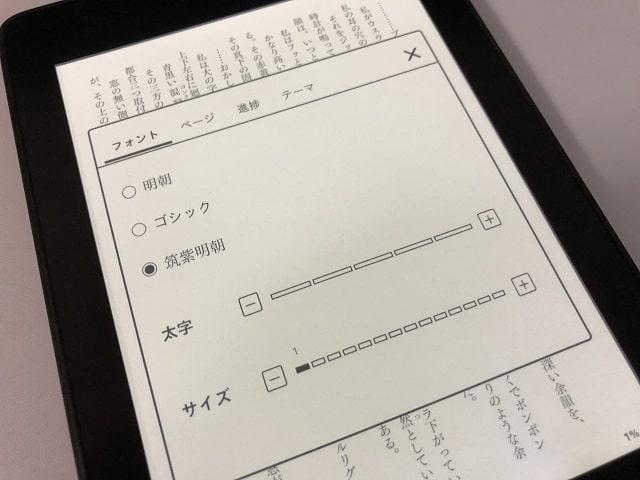 "alt""Kindle端末の細かい機能"""