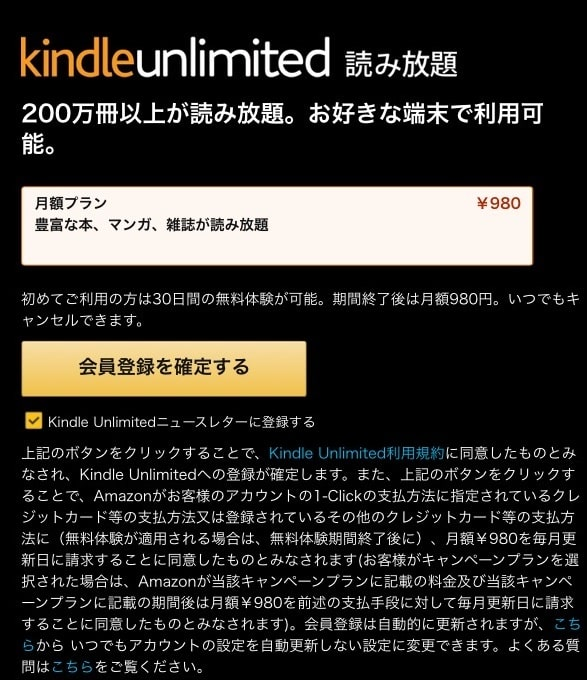 "alt""Kindle unlimited"""