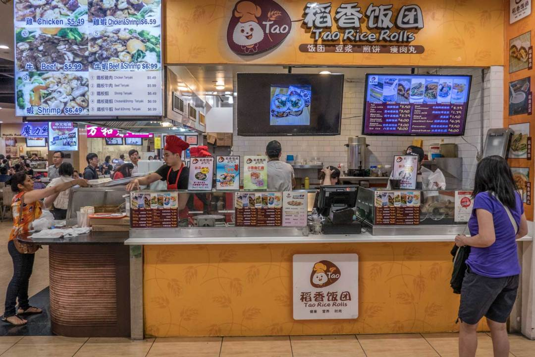 New-World-Mall-Food-Court-Flushing-Queens-NYC-Tao-Rice-Rolls-1600x1067