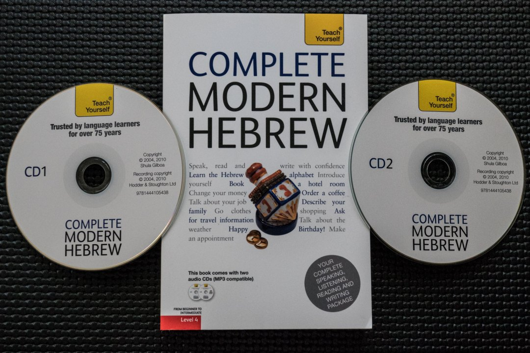 Teach Yourself Complete Modern Hebrew Cover