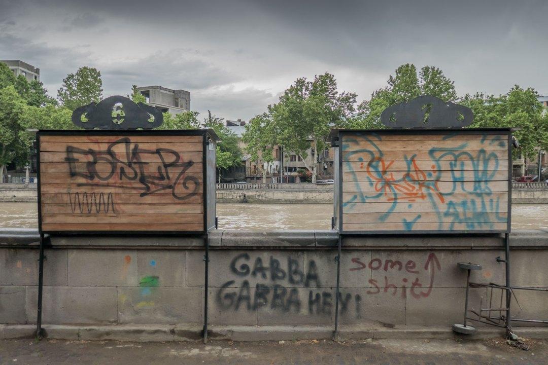 Ramones-graffiti-in-Tbilisi-Georgia-1600x1067