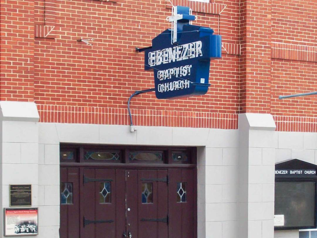 Ebenezer Baptist Church Atlanta Georgia