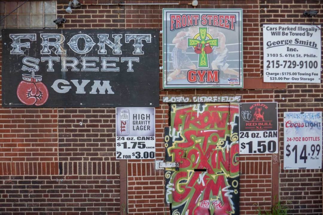 Front Street Gym from Creed in Philadelphia