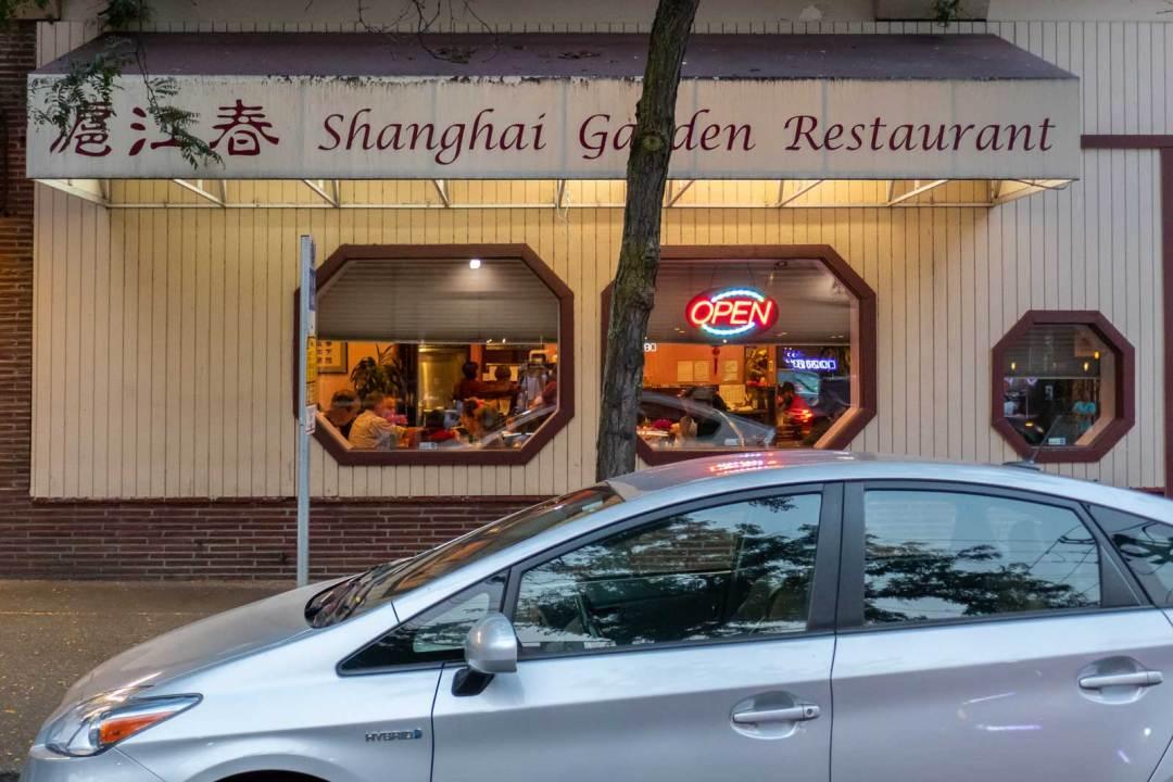 Shanghai-Garden-Chinatown-Seattle-1600x1067
