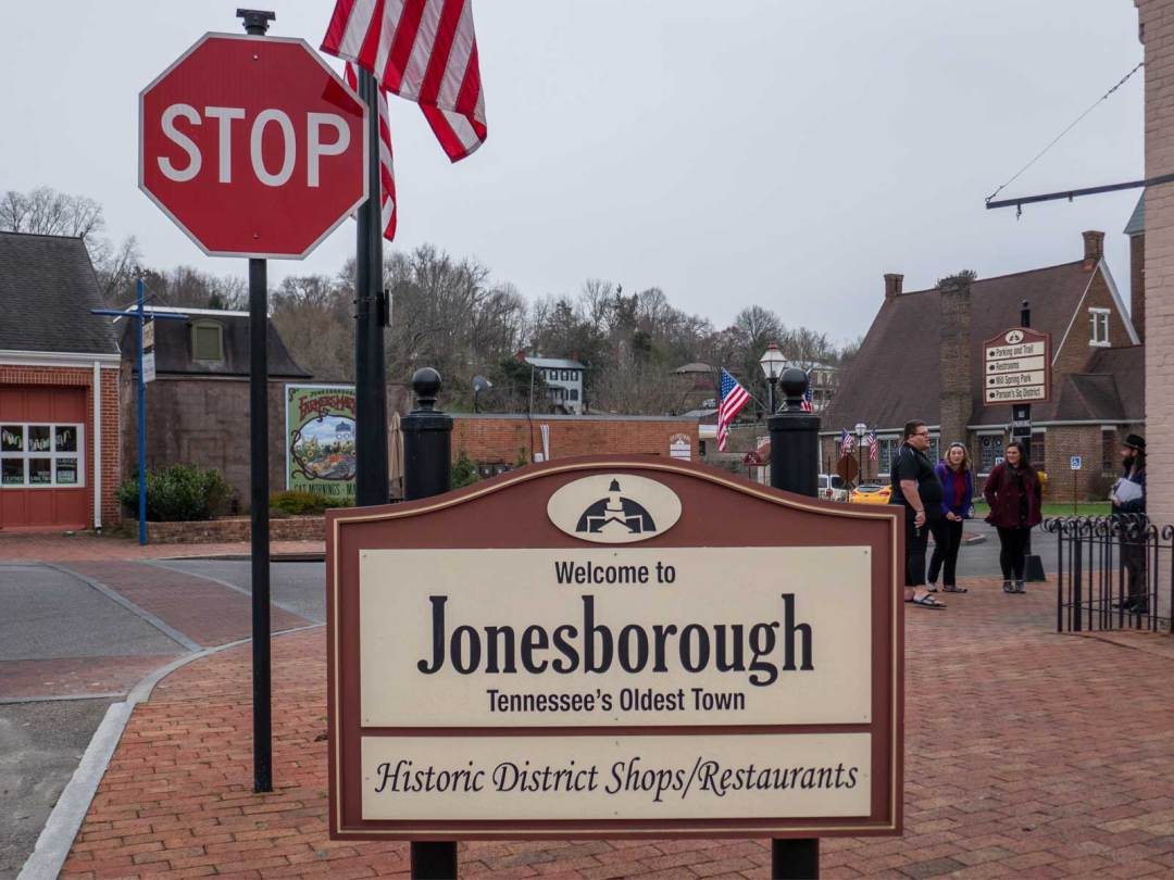 Welcome to Jonesborough Tennessee