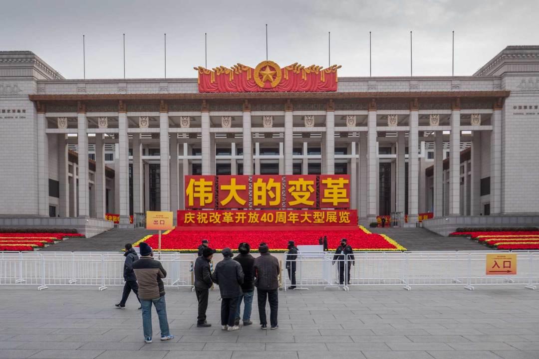 National Museum of China Beijing Tiananmen Square