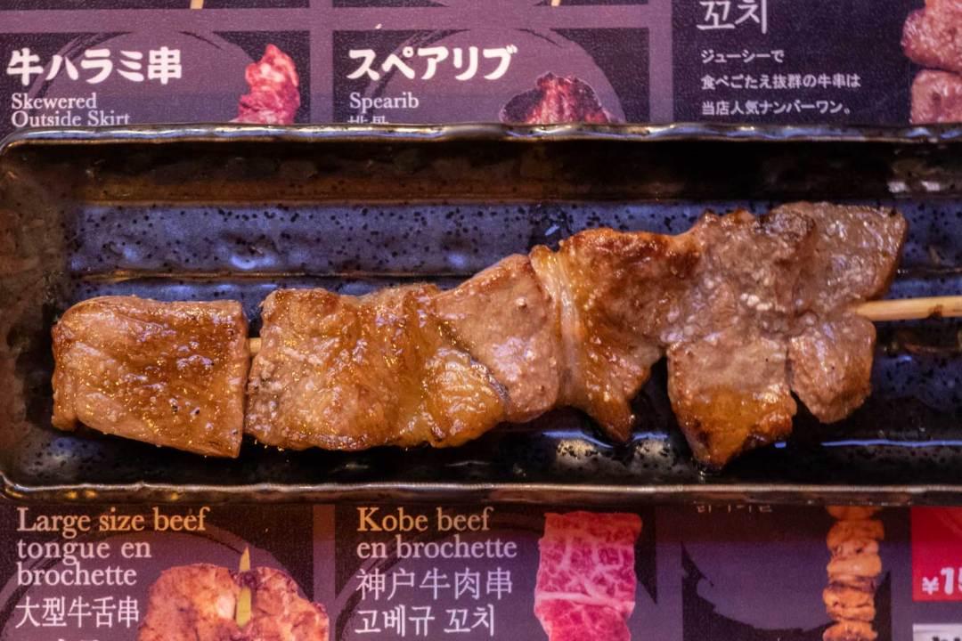 Kobe beef skewer