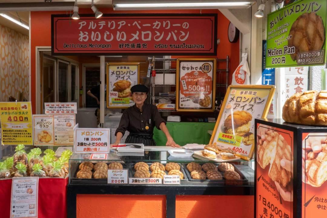 melonpan vendor in Asakusa Tokyo