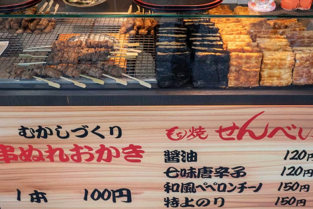 nure okaki (Japanese rice crackers)