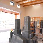 マルダイ石材|店舗(石材店、墓石屋のショールーム)付き住宅の新築設計、デザイン)