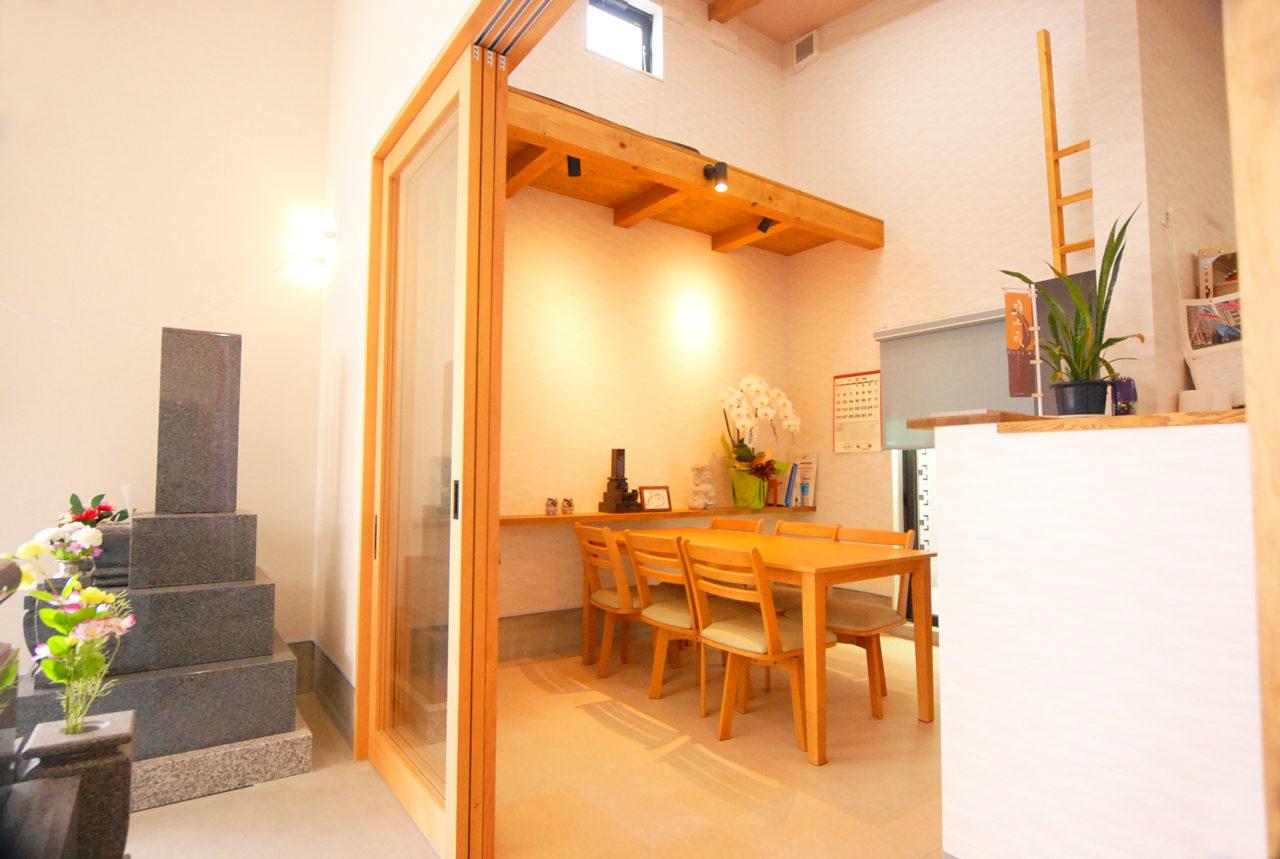 石材店・墓石屋の新築設計・店舗デザイン|打ち合わせコーナー