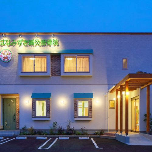 接骨院併用住宅の新築設計、店舗デザイン|はなみずき鍼灸接骨院