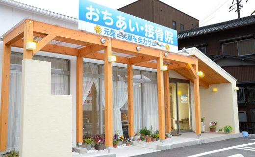 接骨院のテナント店舗改装設計、店舗デザイン