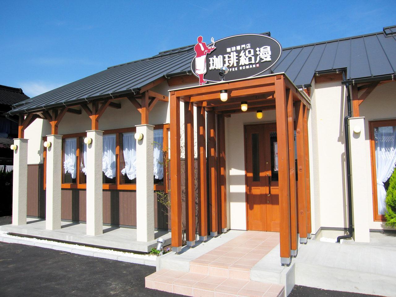一宮市のカフェの設計、店舗デザイン