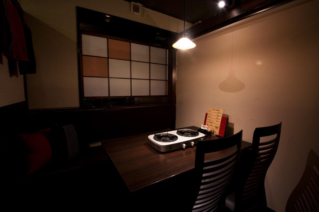 もつ屋の店舗リノベーション設計、店舗デザイン|岐阜県大垣市