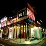 もつ屋の店舗改装、増築店舗デザイン、設計|岐阜県大垣市