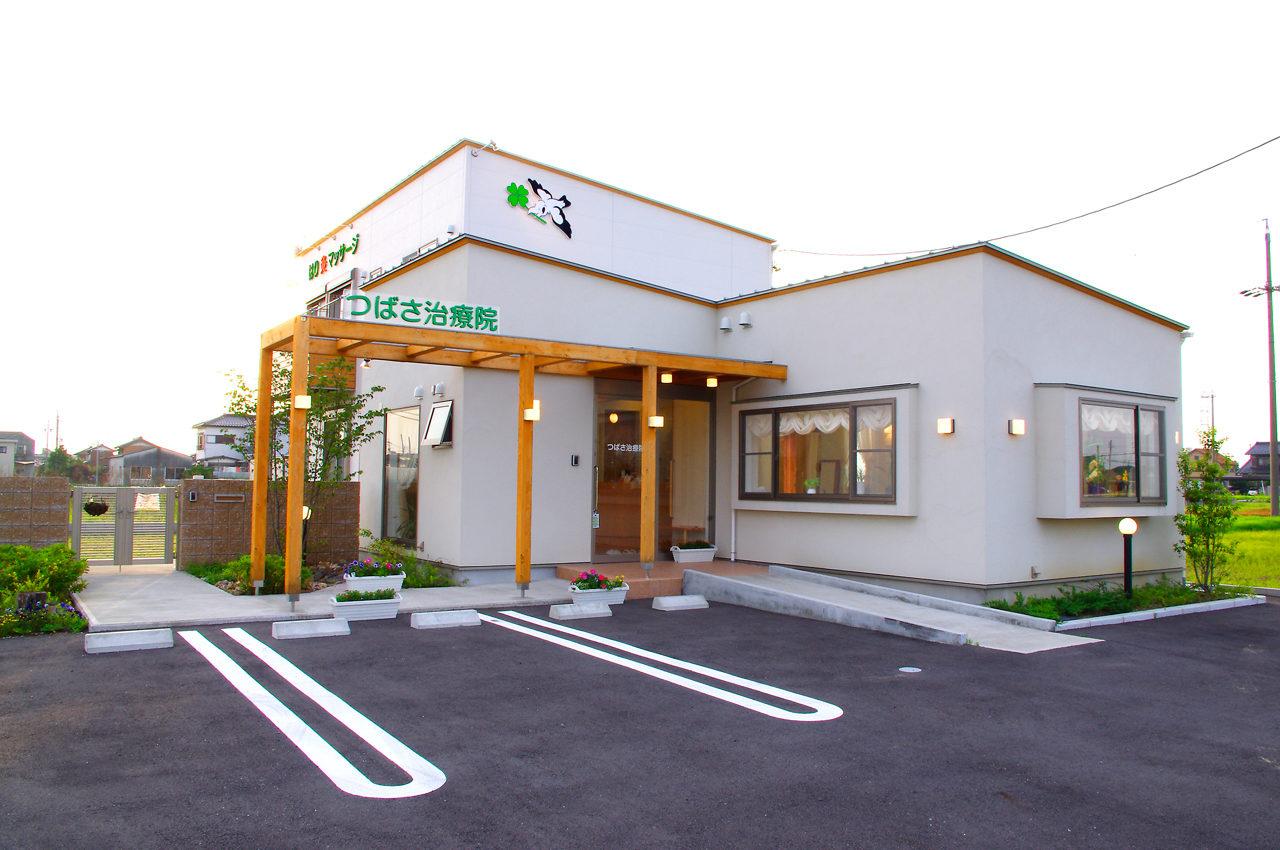 設計した治療院付き住宅の外観アプローチ