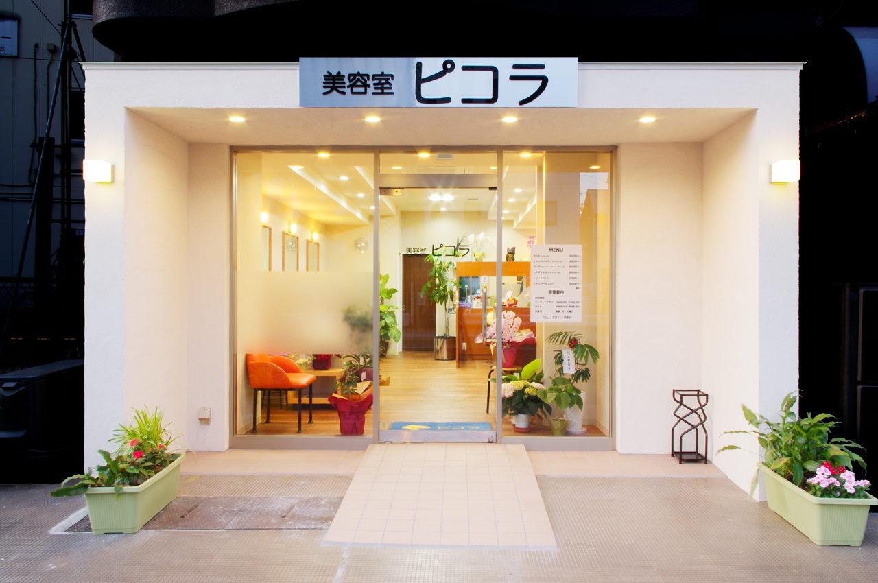 ヘアサロン・美容室ピコラのテナント店舗改装デザイン・設計