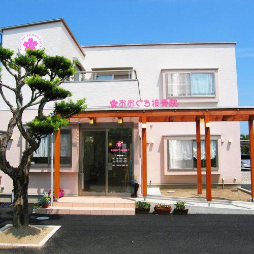 設計した店舗(接骨院)兼用自宅の外観|愛知県丹羽郡大口町