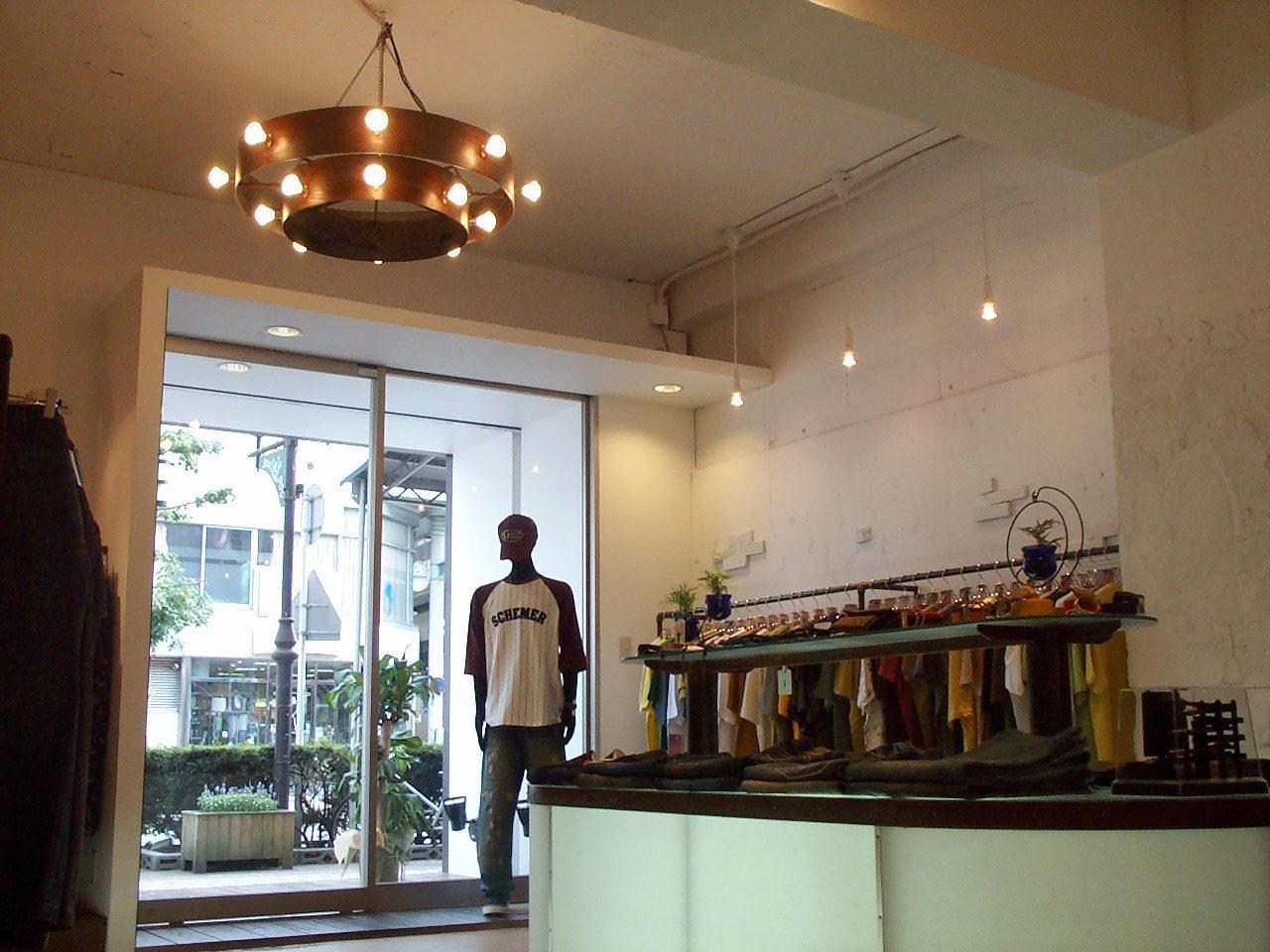 衣料品セレクトショップの店舗デザイン、増築・改装設計