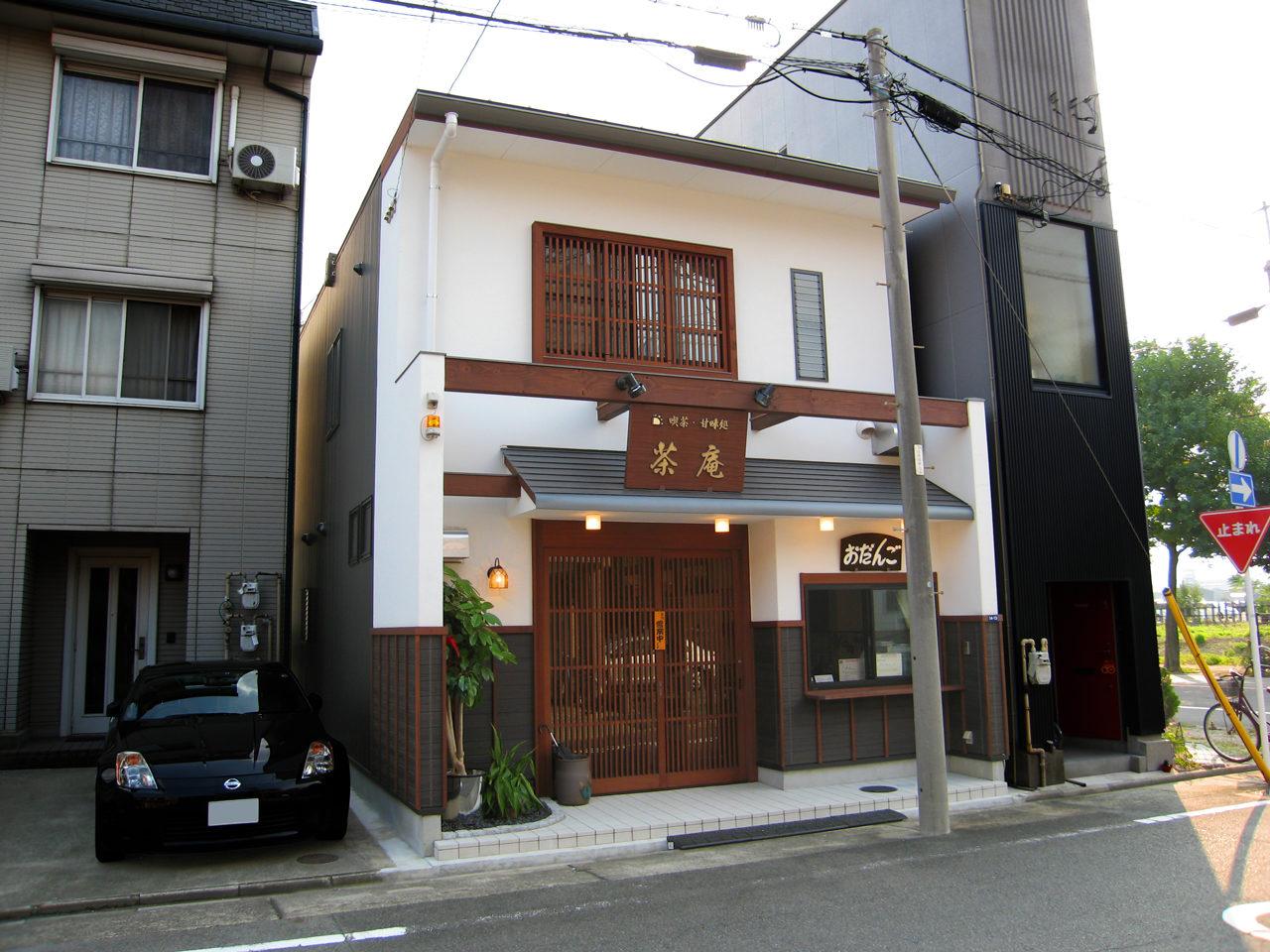 新築設計、店舗デザインをした喫茶店、甘味処、店舗兼用住宅の茶庵|名古屋市港区