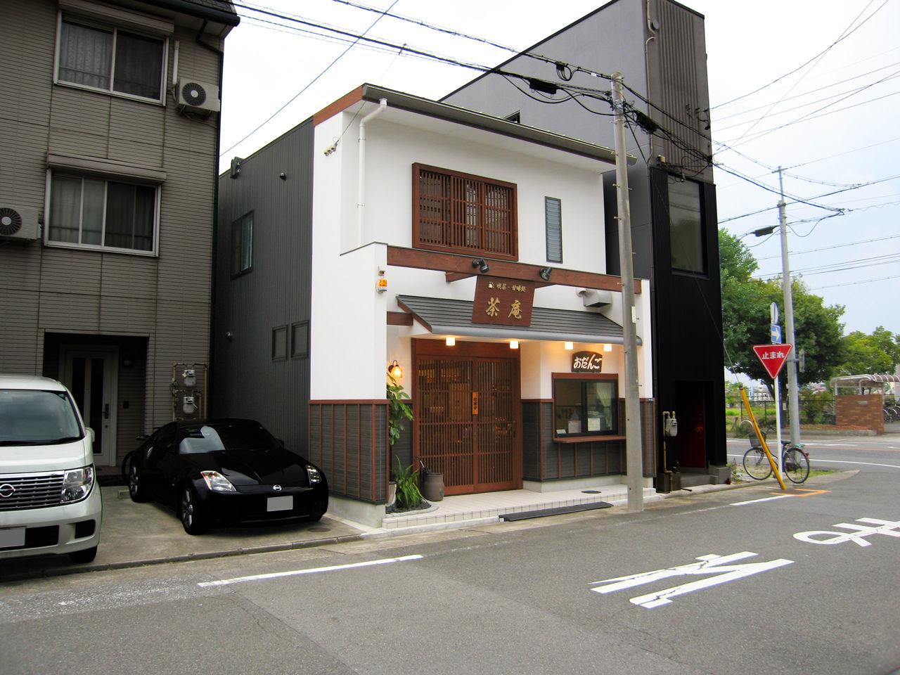 名古屋市港区の喫茶店、甘味処、店舗併用住宅の茶庵の新築設計、店舗デザイン