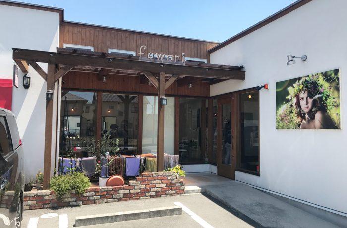 愛知県江南市の美容院の店舗設計、店舗デザイン