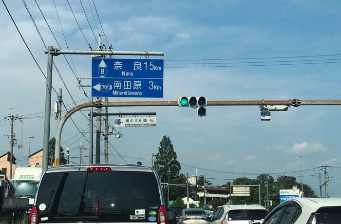 大阪で店舗付き住宅の設計・デザイン打ち合わせ