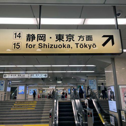 静岡県店舗付き住宅新築設計、デザイン打ち合わせ