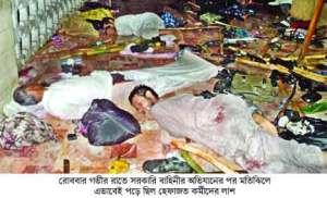 Hefajat Massacre