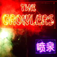 The Growlers - Chinese Fountains