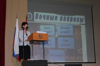 Монахова Л.Ю., ИУО РАО
