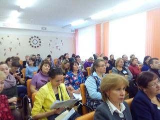 Делегация Пермсокого района в ИМЦ
