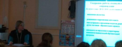 Семинар-практикум по созданию методических материалов для обучающихся с ТНР
