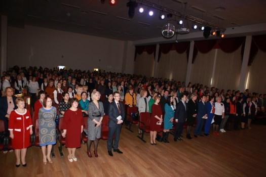 Участники конференции_26.03.19