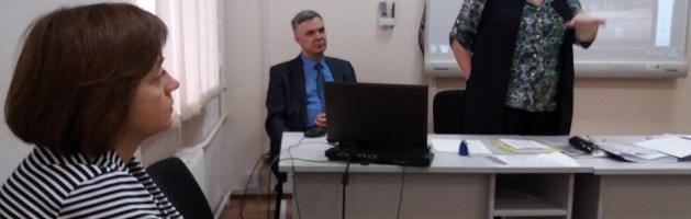 Конференция «Актуальные вопросы реализации антикоррупционной политики в образовательных учреждениях Санкт-Петербурга»