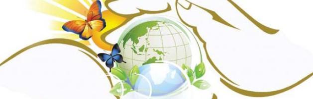 Районный конкурс (с открытым участием) социально-экологических проектов «Земля – наш общий дом»