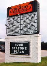 four-seasons-marque
