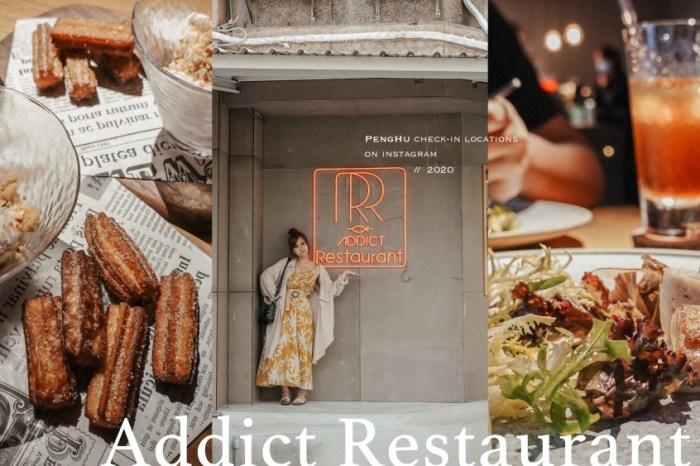 澎湖IG打卡名店Addict Restaurant 癮餐廳。結合在地食材的超好吃義大利麵!
