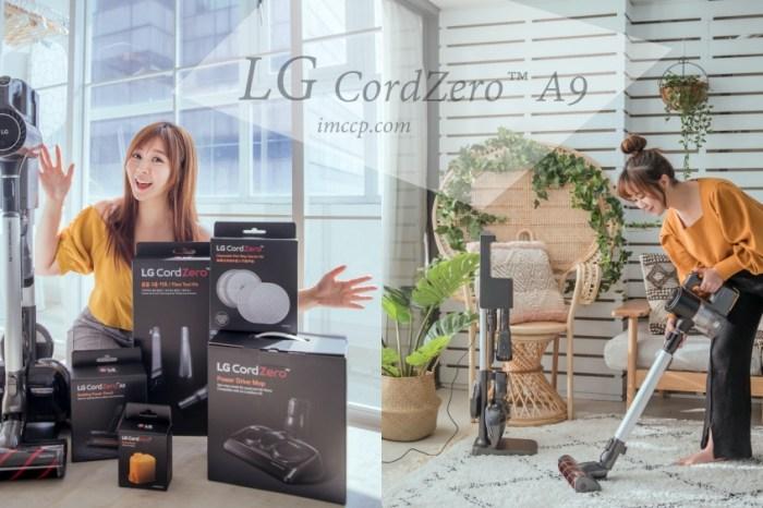 LG A9+快清式無線濕拖吸塵器!吸力強、好收納、多種實用吸頭~乾擦濕拖家用必備