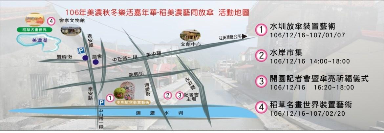 地圖banner定(940320)