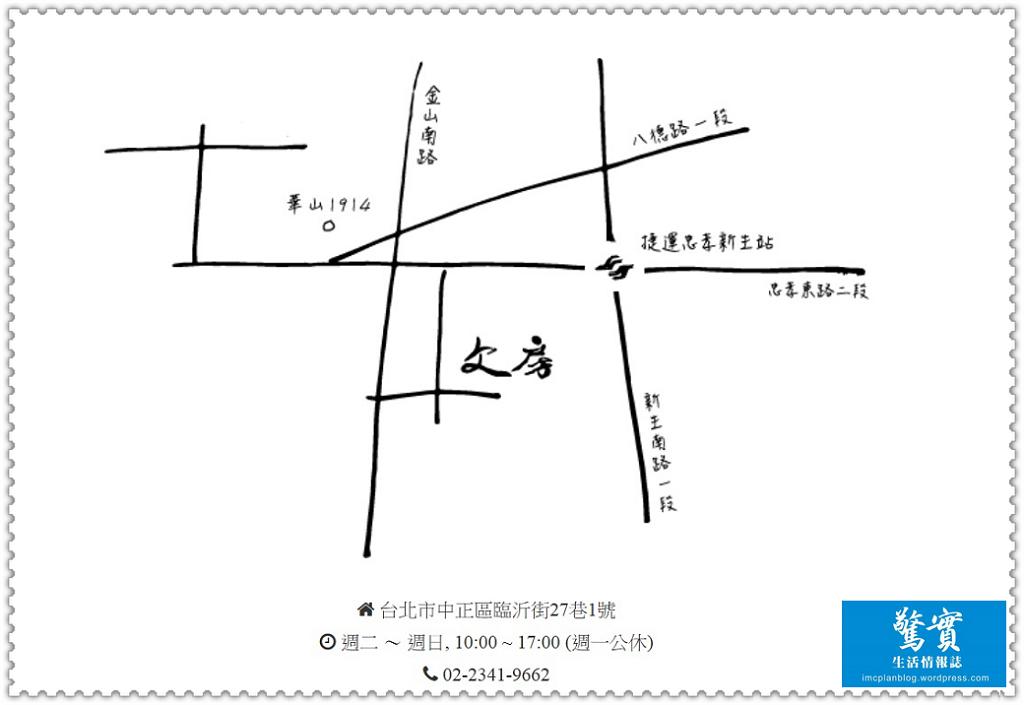 文房(驚實)02