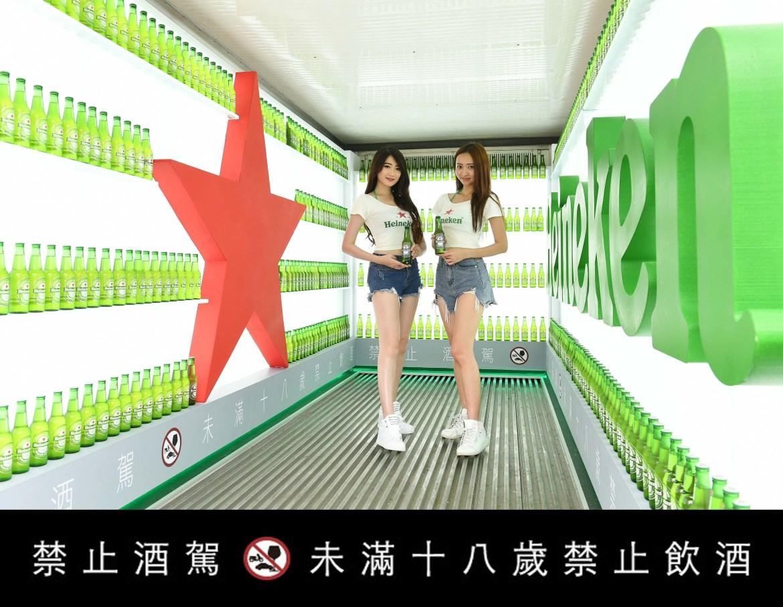 【圖三】海尼根在世界城市體驗區打造經典廣告中令人驚喜吶喊的海尼根冰櫃,讓你從裡到外清涼一夏!.jpg