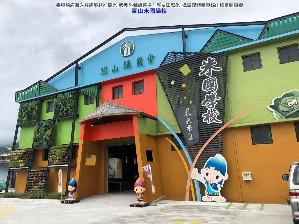 20181129E(1024)-臺東縣府導入雙語服務推觀光 吸引外籍旅客提升產業國際化04