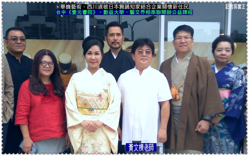 20190521e-華巍藝術結合企業關懷新住民06