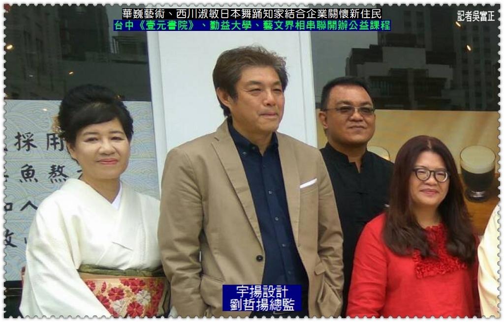 20190521e-華巍藝術結合企業關懷新住民10