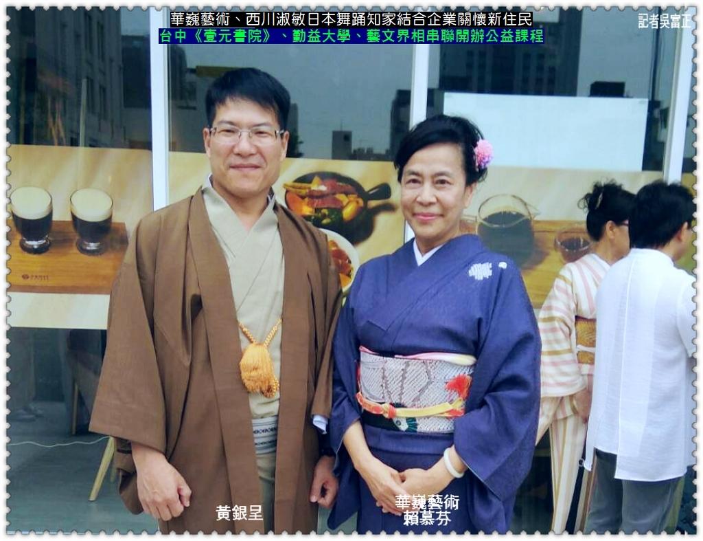 20190521e-華巍藝術結合企業關懷新住民12