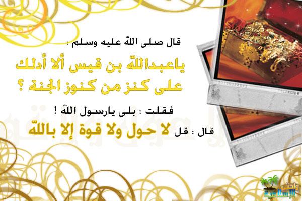 ان بكل تسبيحة صدقة الأرشيف منتديات الجلفة لكل الجزائريين و العرب