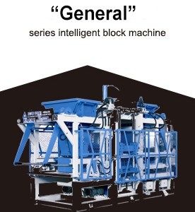 General Automatic Block Making Machine(SL)