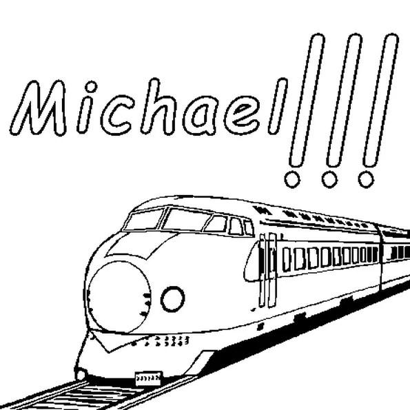 Coloriage Michael en Ligne Gratuit à imprimer